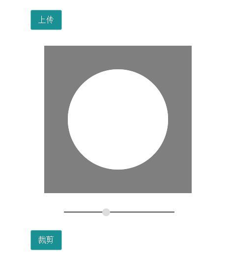 jQuery实现图片上传和裁剪插件Croppie