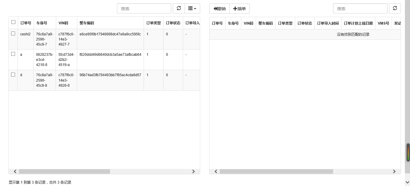 JS组件Bootstrap Table表格行拖拽效果实现代码