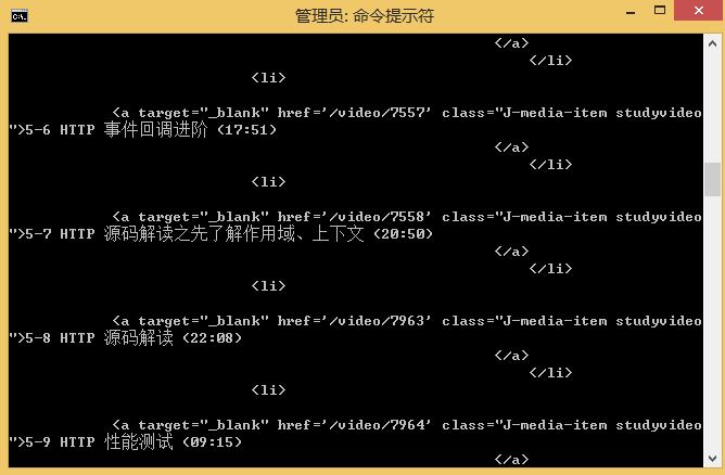 node js基础模块http、网页分析工具cherrio实现爬虫